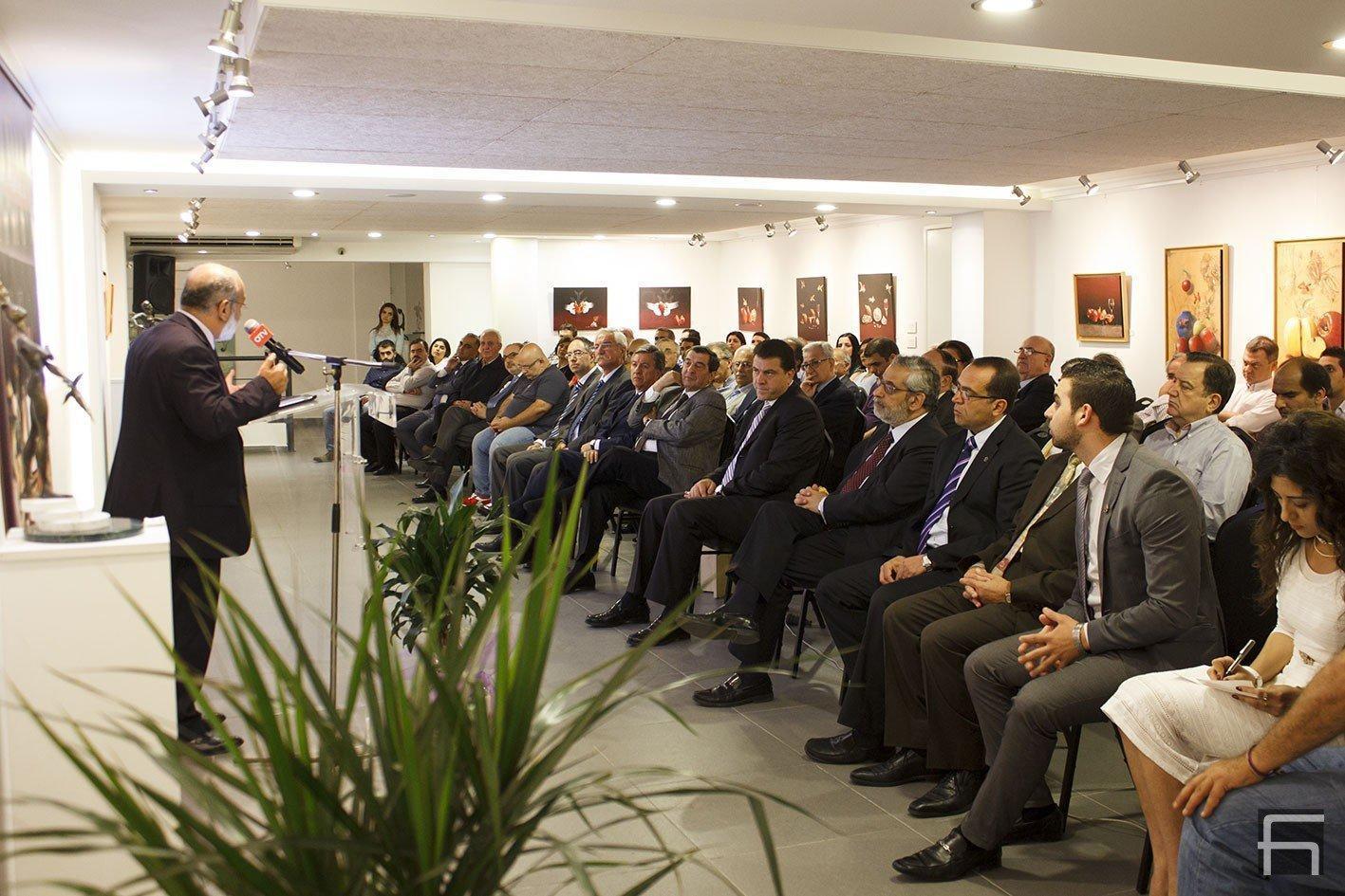 "Presentation of Hadi Mrad's Book ""Arman Ahiaa"" (Lebanon)"