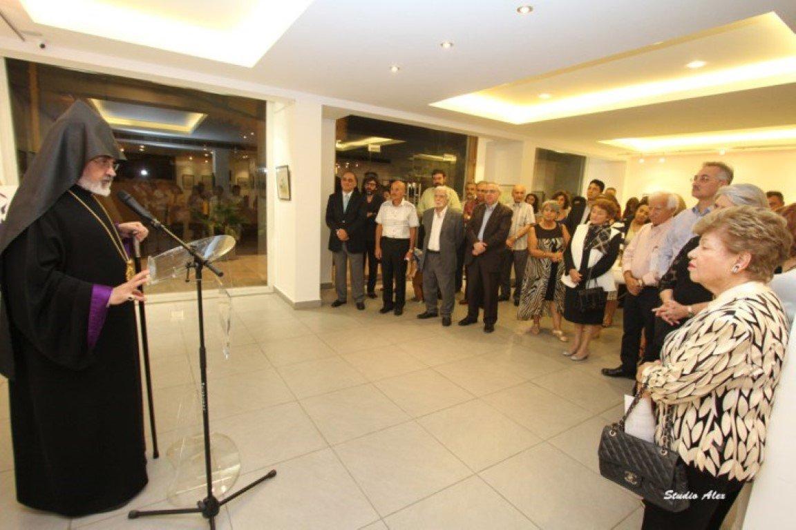 Exhibition of Rosevart Siserian's Watercolor Pictures (Lebanon)