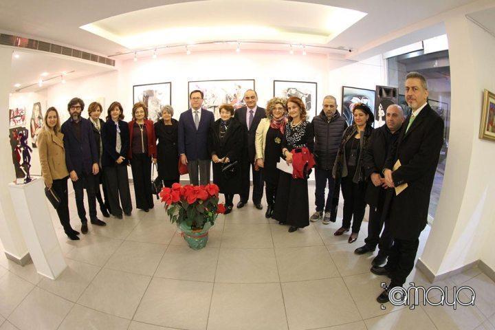 Joint Exhibition of Seventeen Artists (Lebanon)
