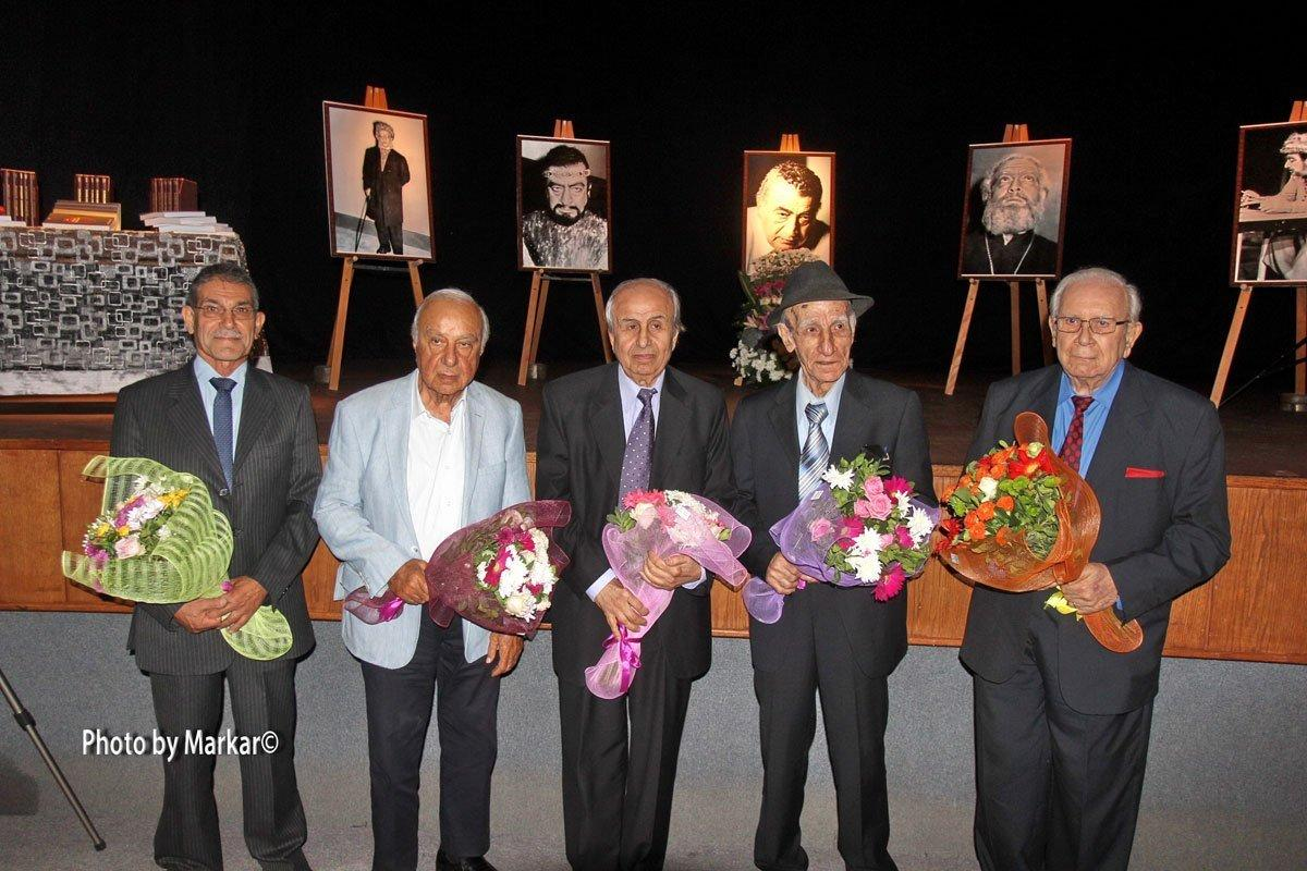 Memorial Evening Dedicated to the 35th Anniversary of George Sarkissian's Death (Lebanon)