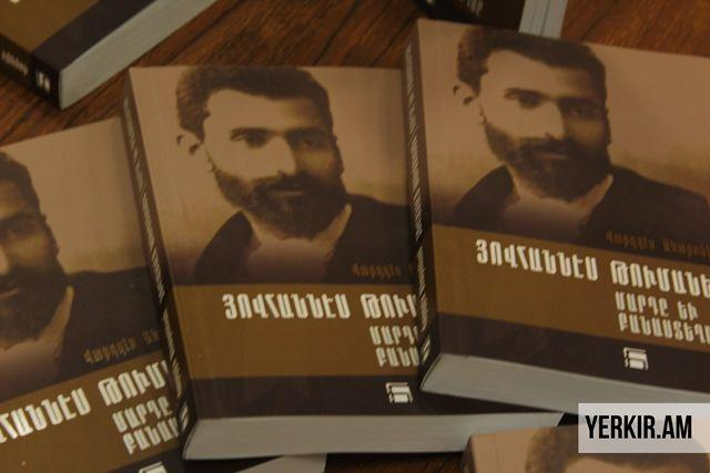 Vartkes Aharonian's Book on Tumanian Republished in Armenia