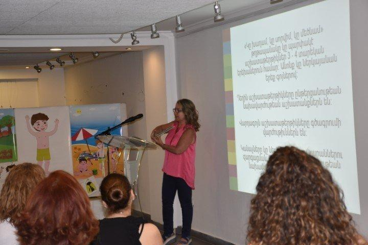 New Kindergarten Textbook Presented in Lebanon
