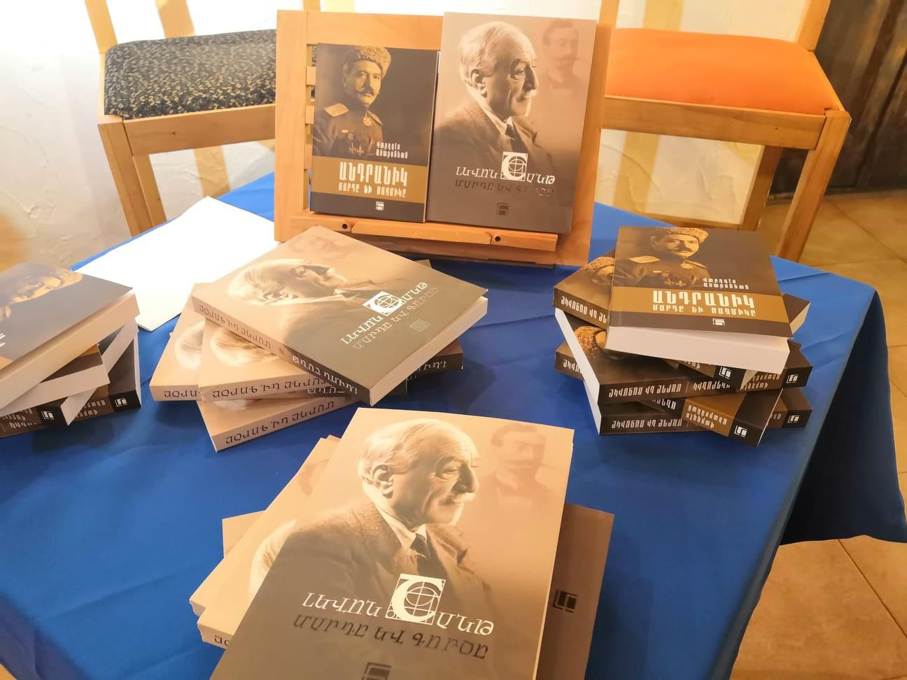 Books on Andranik and Levon Shant Presented in Armenia