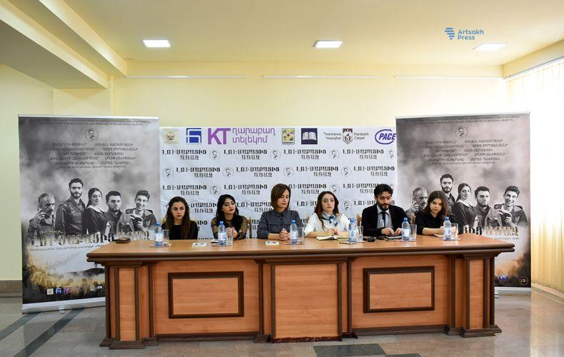 Play Dedicated to Artsakh War to Premiere in Stepanakert