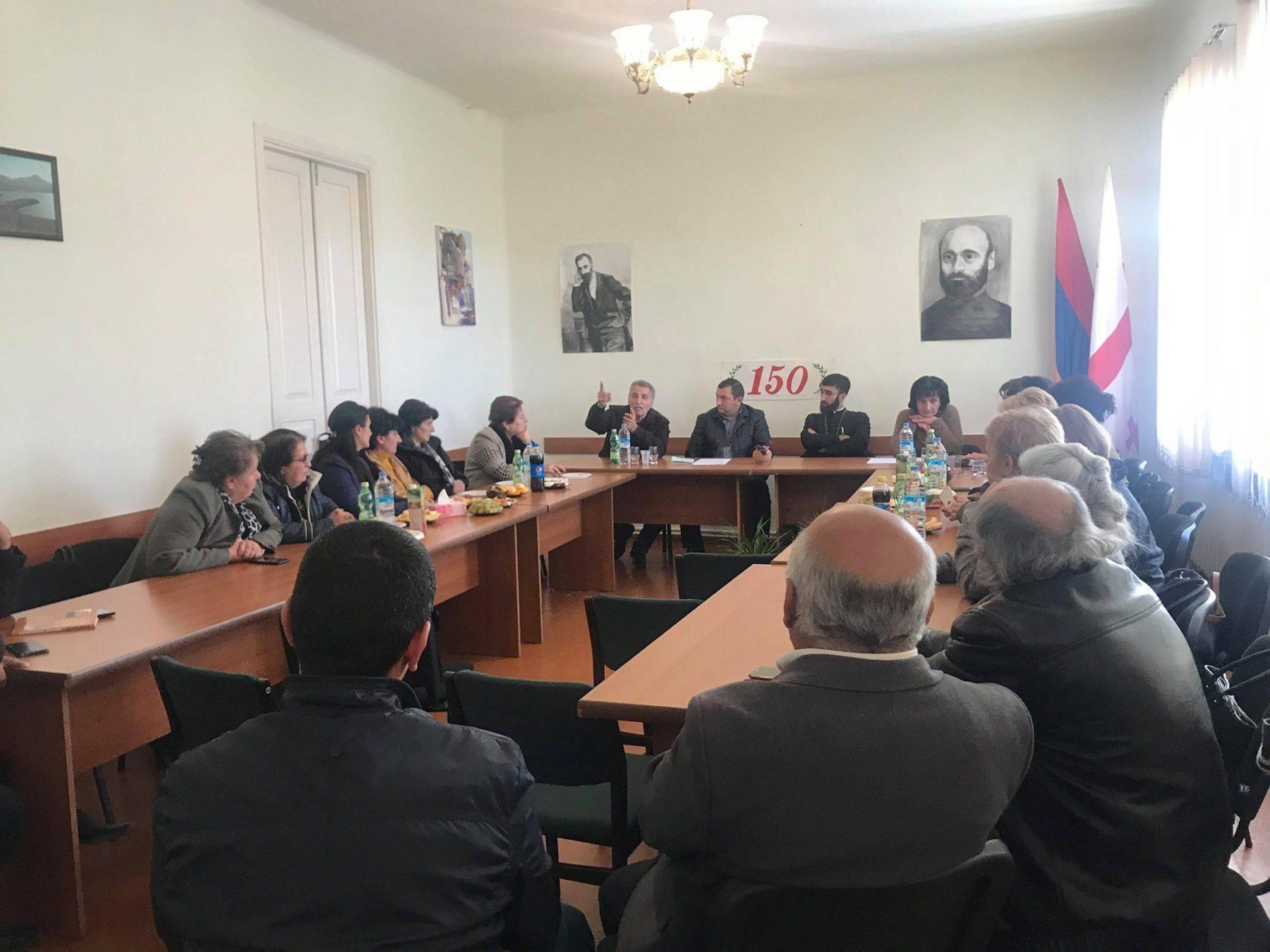 Georgia Armenian Educational and Cultural Society Launched