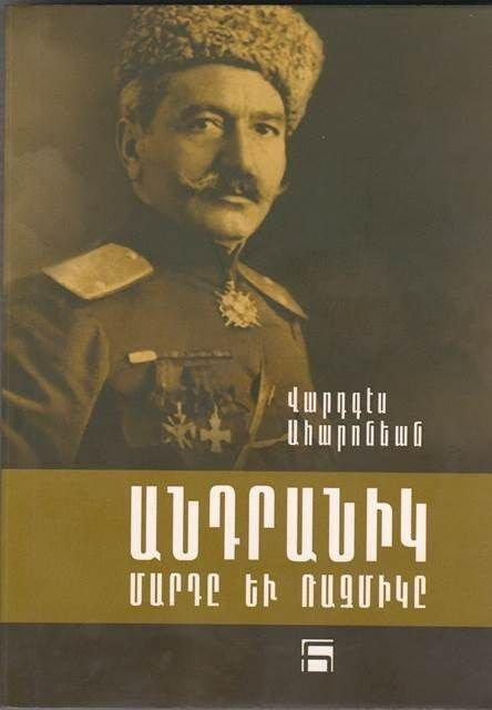 """Andranik: The Man and the Warrior"" is Published"