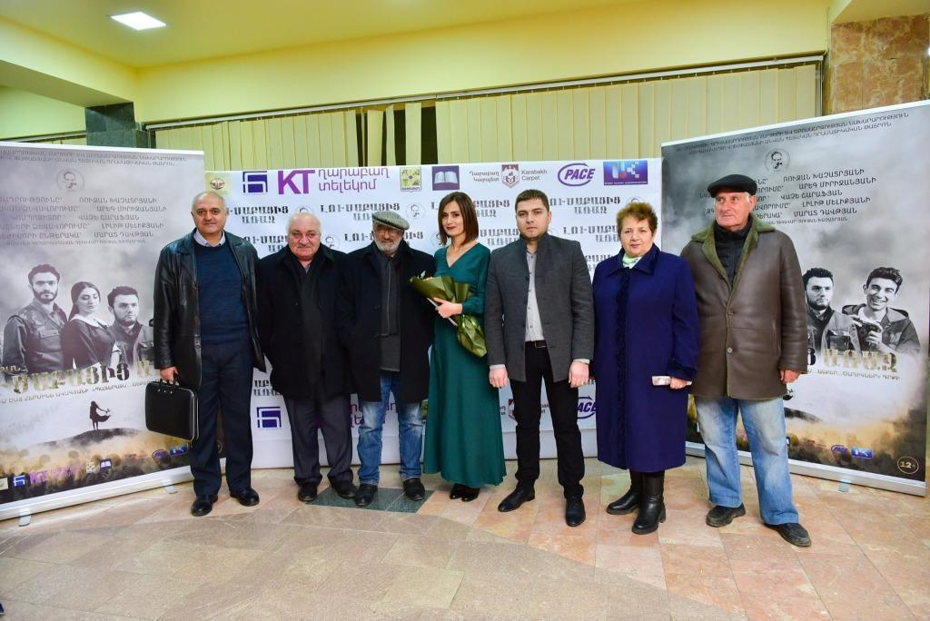 """Before the Dawn"" Premieres in Artsakh"