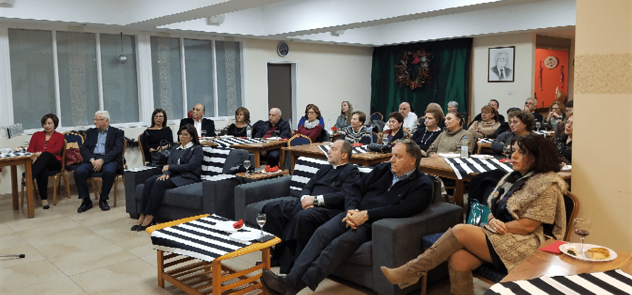 "Evening Dedicated to Armenian Education and ""Nareg"" School in Cyprus"