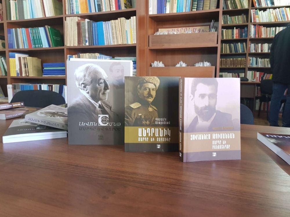 «Համազգայինի» նորահրատ գիրքերը ներկայացուեցին ԵՊՀ Իջեւանի մասնաճիւղում (Հայաստան)